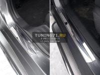 Nissan X-Trail 2015 Упор капота (комплект)
